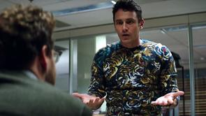 James Franco's Tiger Sweater