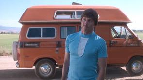 Uncle Rico's Shirt